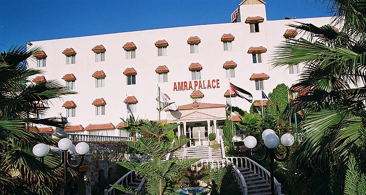 Amra Palace, Petra