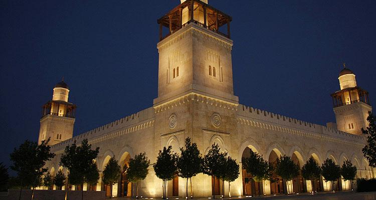Amman for A to z salon amman