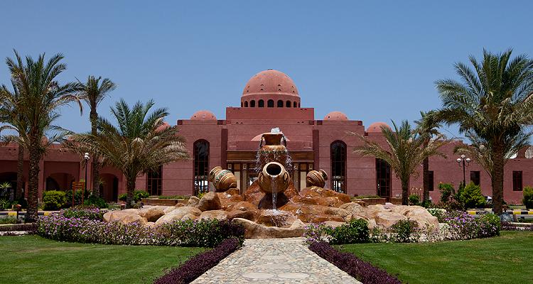 Hotel Sentido Oriental Dream Resort Egypt